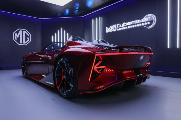 MG reveals the Cyberster concept